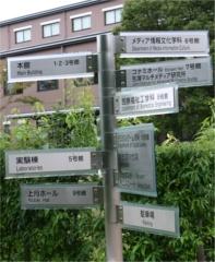 四條畷キャンパス風景4