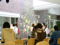 四條畷キャンパス風景5