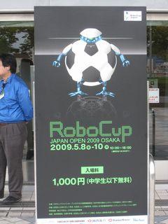 [Robocup Japan Open 2009]