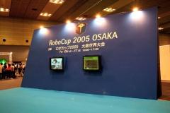 [RoboCup2005はインテックス大阪で開催]